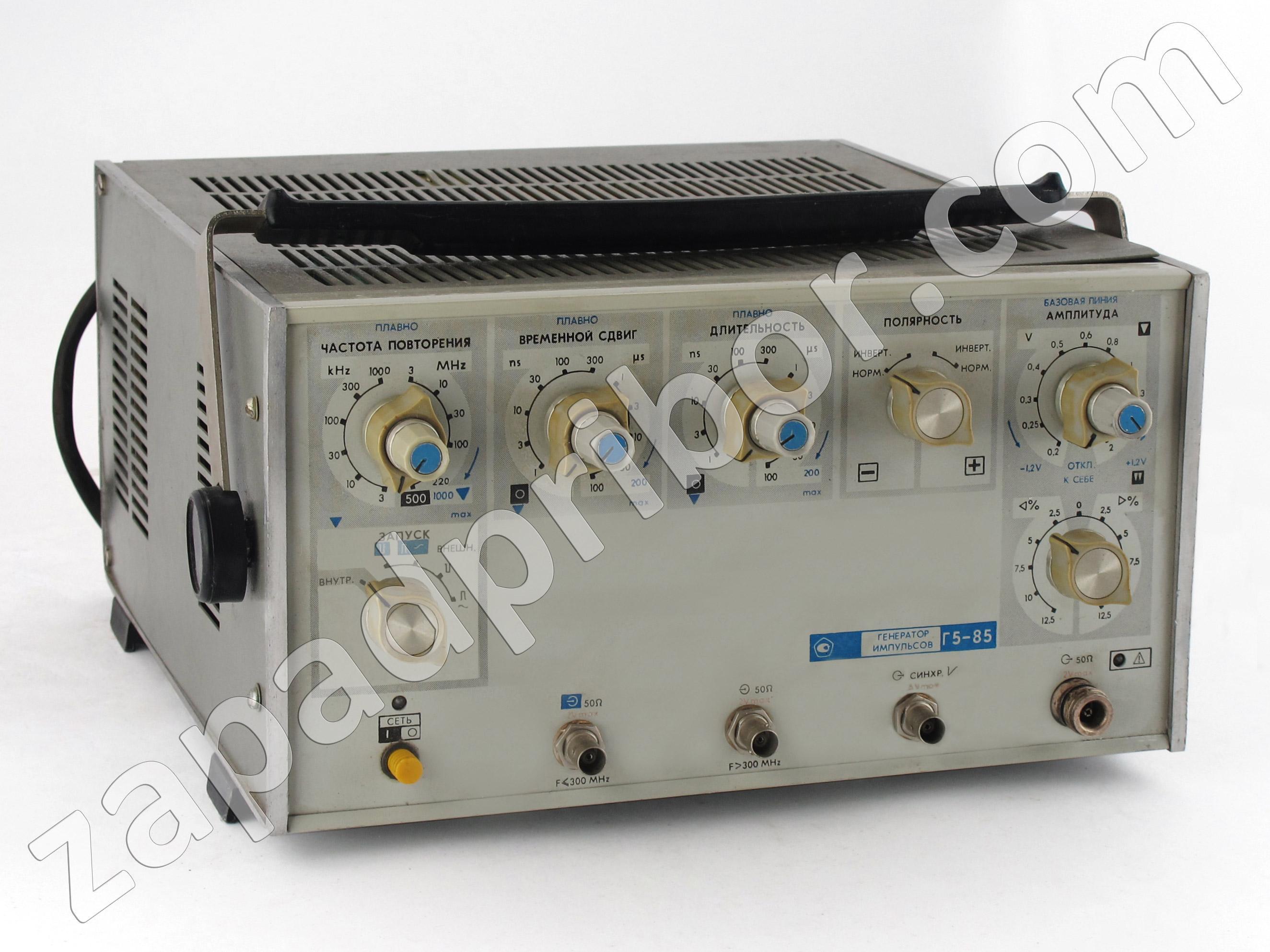 генератор г5 78 схема