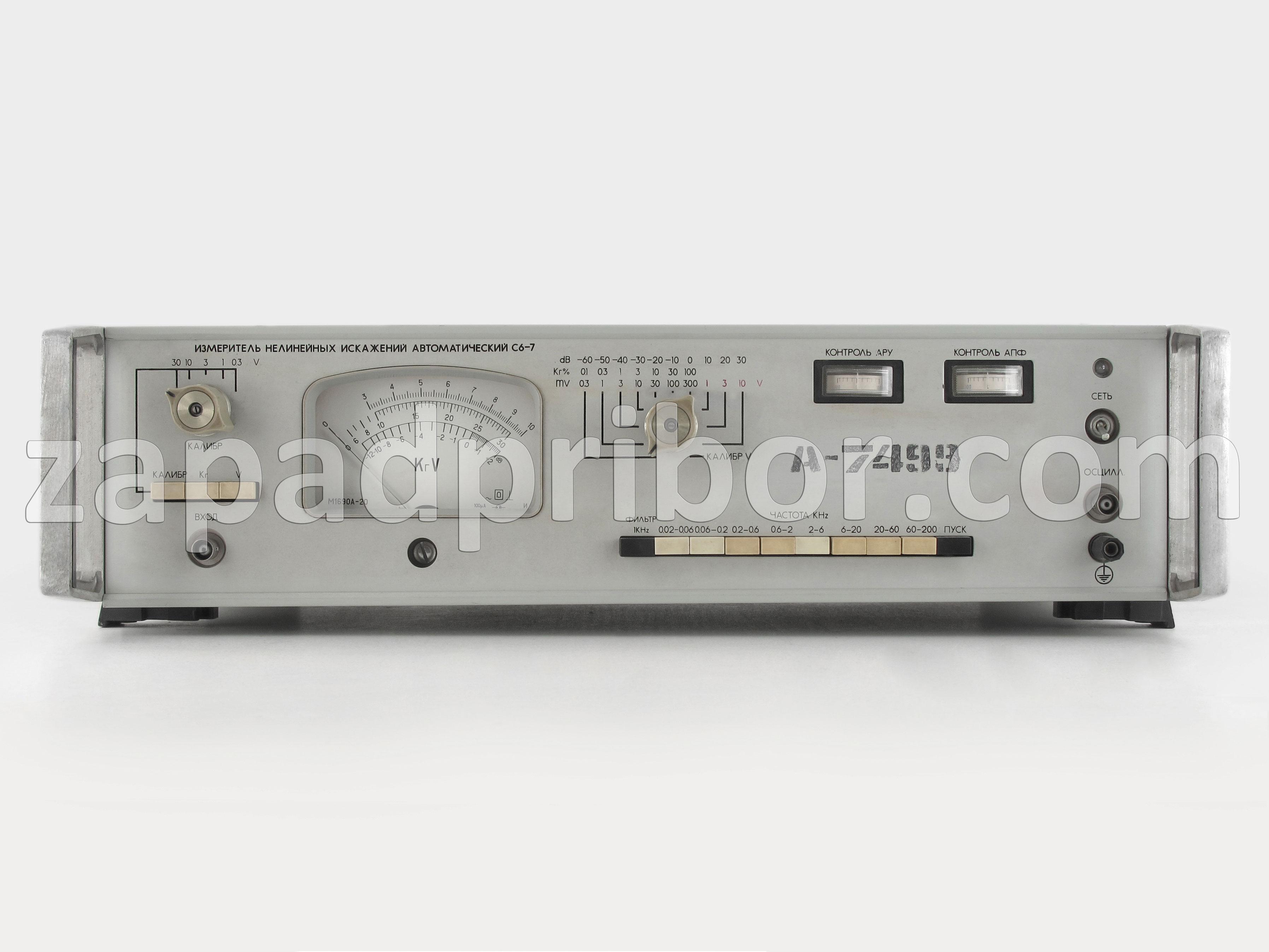 С6-7 вимірювач спотворень 25499грн, 25499руб, 1шт. в наявності.