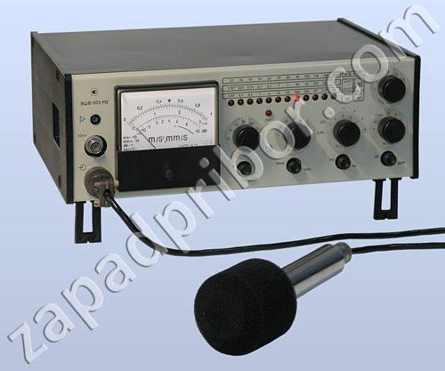 ВШВ-003-М2 измеритель шума и