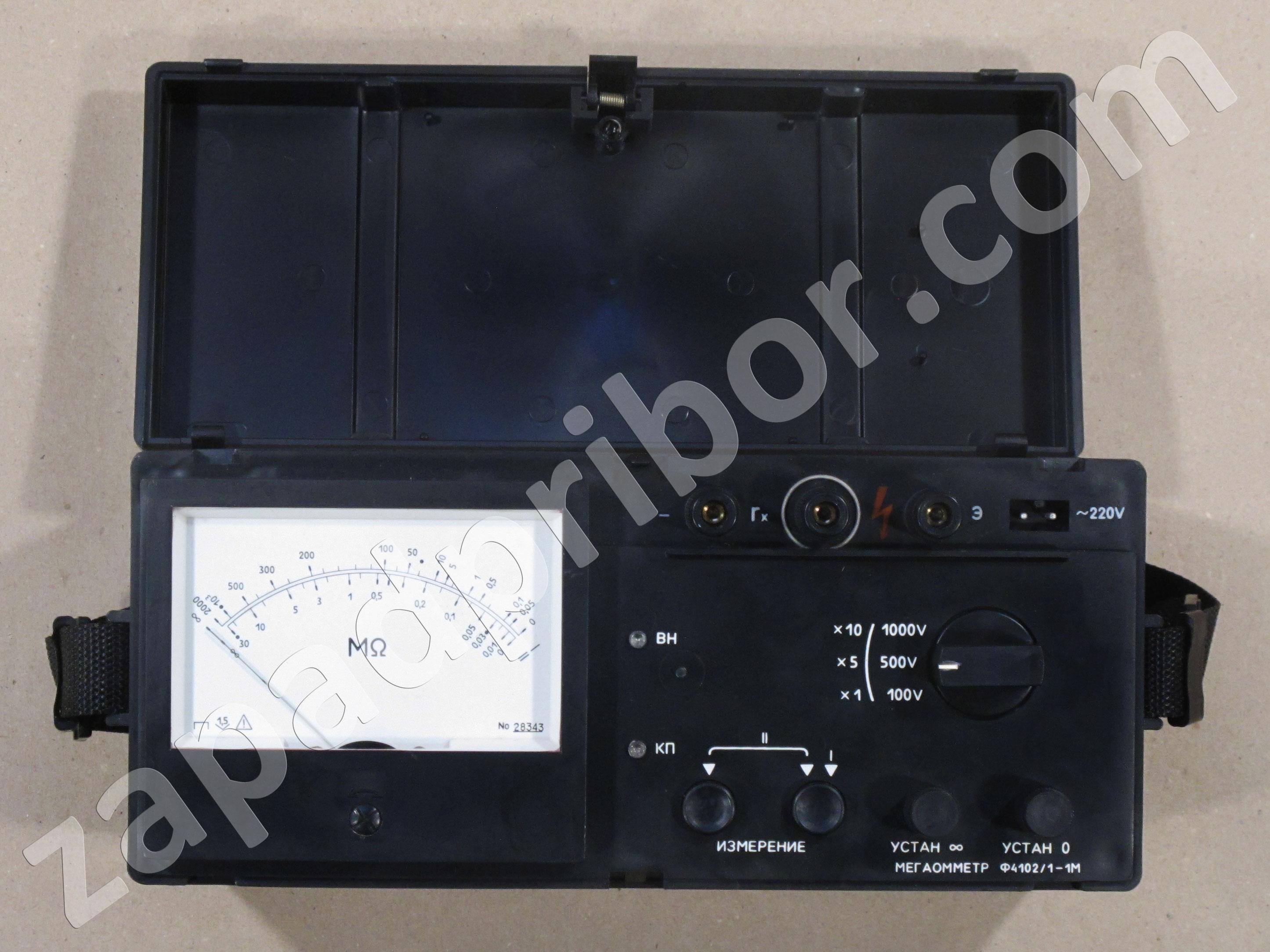 Инструкция мегаомметр ф4102 1