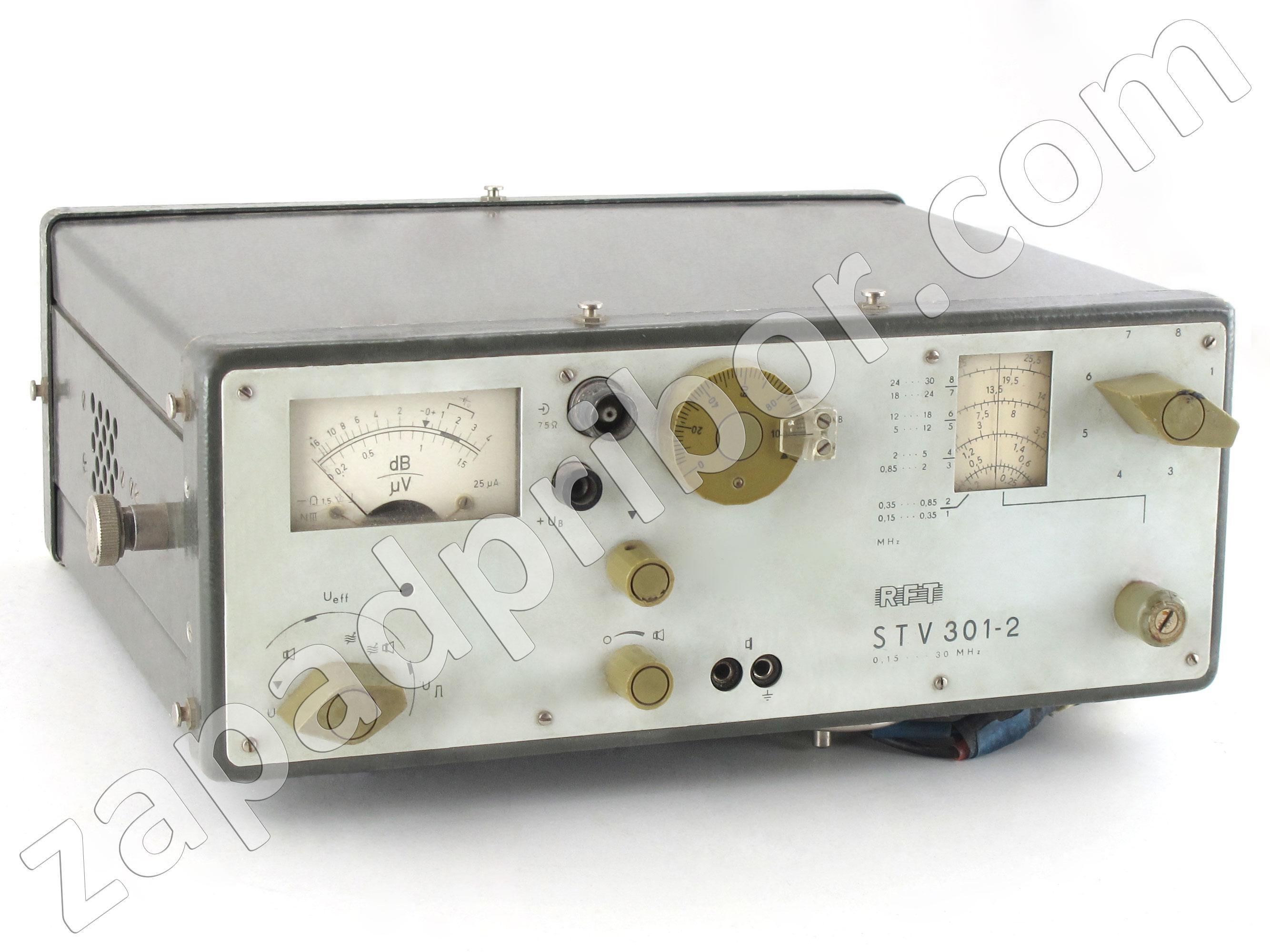 Репитер 3g picocell 2000 v1a15