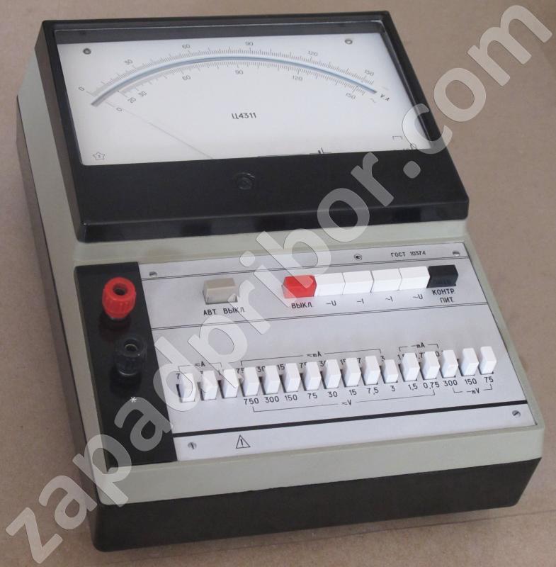 Ампервольтметр Ц4311 прибор