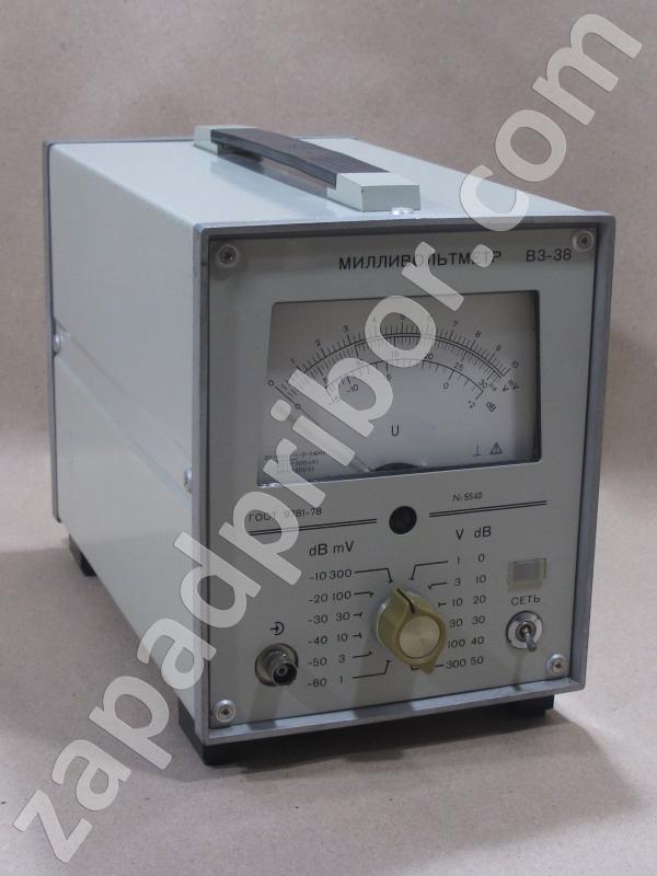 Милливольтметр В3-38 (В338, В3