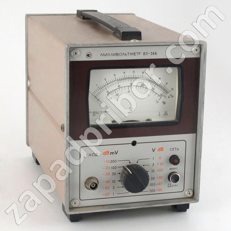 Милливольтметр В3-38Б (В3 38Б,