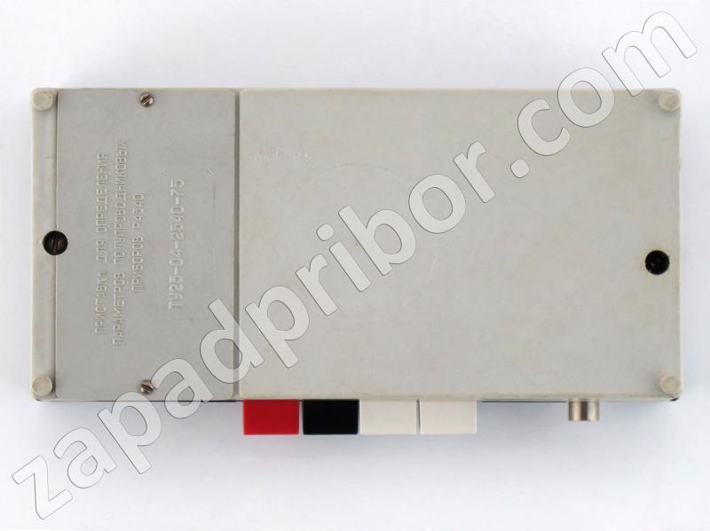 Приставка Р4340 (Р 4340,