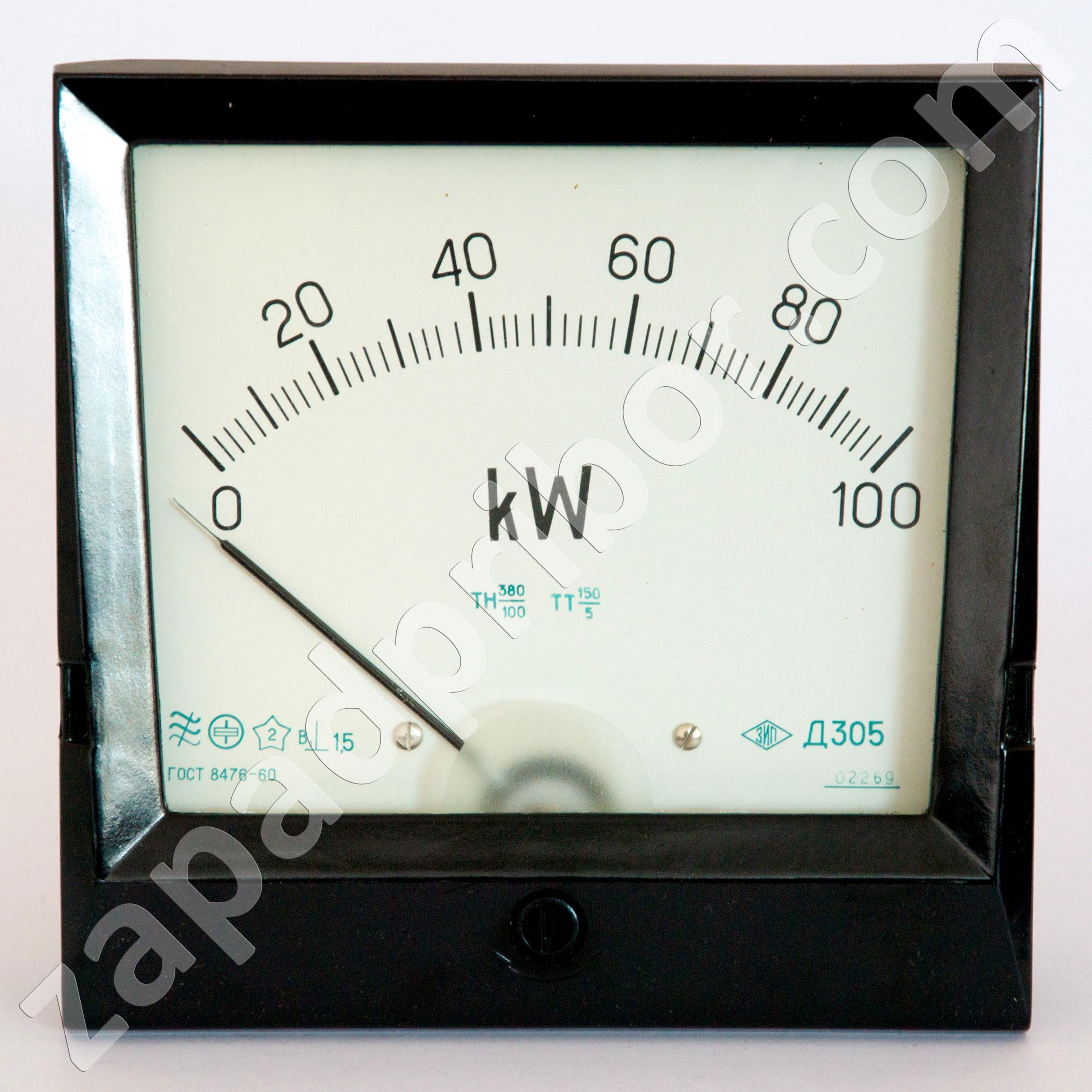 виды шкал температур: