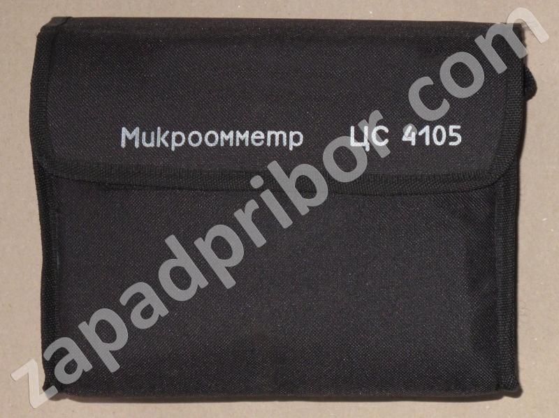 ЦС4105 ЗИП прибора.