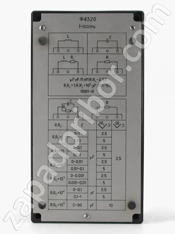Ф4320 вид снизу (схема