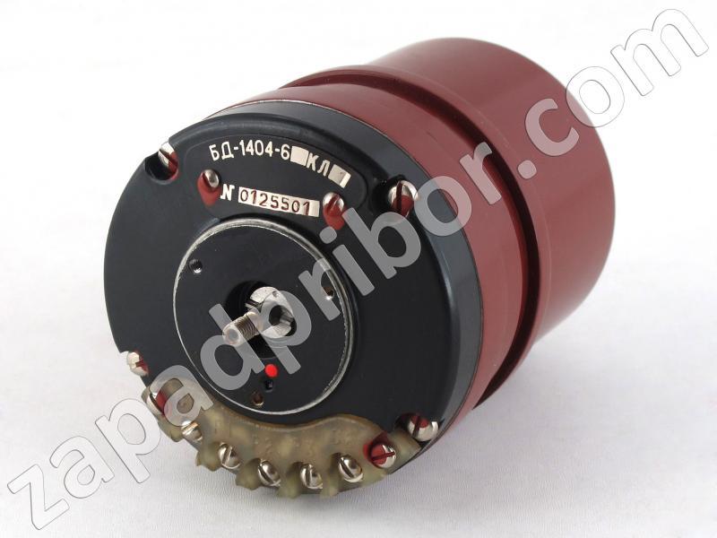 Бесконтактный сельсин БД-1404Б