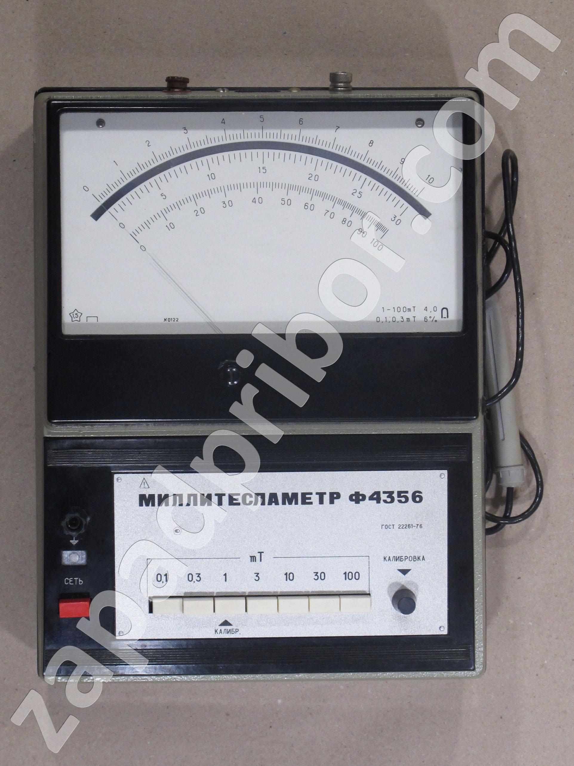 преобразователь весоизмерительный вк-20 инструкция по калибровке