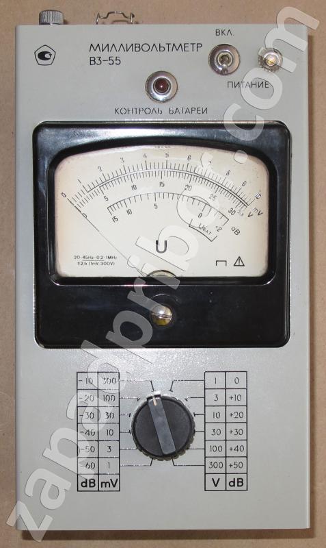 В3-55 вид спереди.