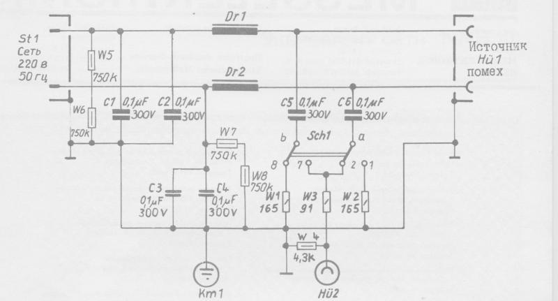 NNB 101 схема цепей токов.
