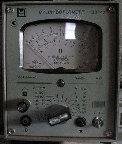 В3-42 Вольтметр В3-42