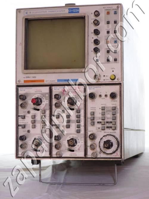 Осциллограф С1-122А
