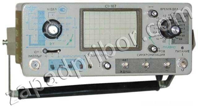 С1-107 Осциллограф-мультиметр