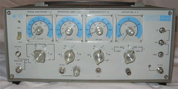 Генератор импульсов Г5-63.