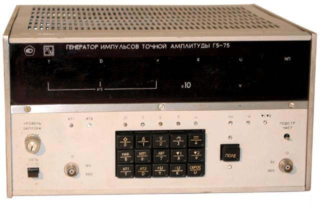 Генератор импульсов Г5-75.