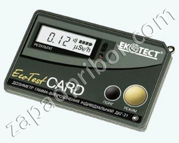 ECOTEST CARD ДКГ-21 Дозиметр