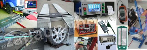 equipment for technical inspection